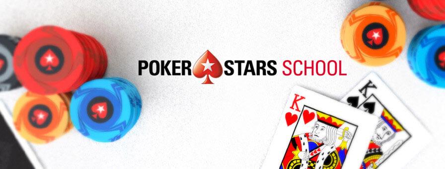 PokerStars School: бесплатное обучение покеру для новичков