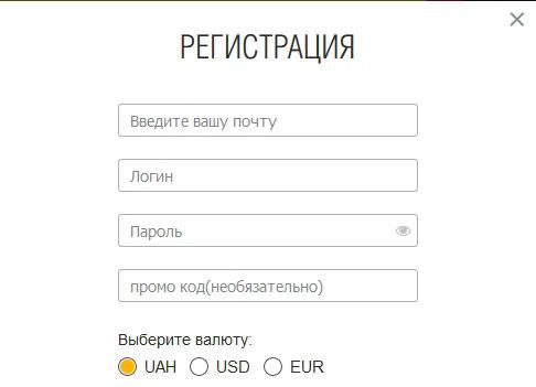 Регистрация в руме ПокерМатч